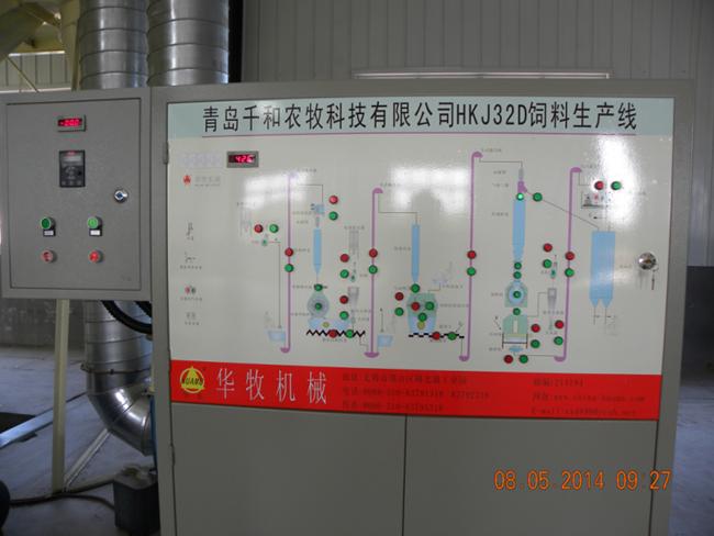 Wuxi Huamu machinery1.png